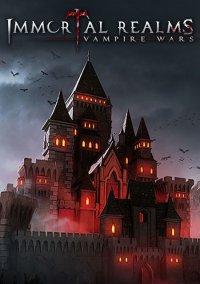 Immortal Realms: Vampire Wars – фото обложки игры