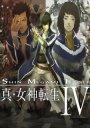 Shin Megami Tensei 4