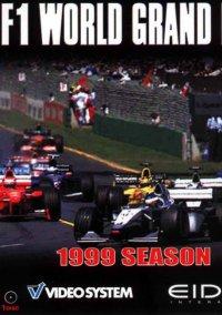 F1 World Grand Prix: 1999 Season – фото обложки игры