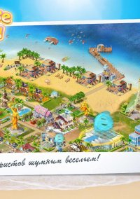 Paradise Island – фото обложки игры