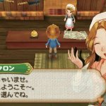 Скриншот Harvest Moon: Connect to a New Land – Изображение 5