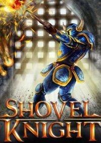 Shovel Knight – фото обложки игры
