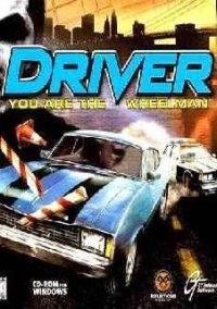 Driver – фото обложки игры