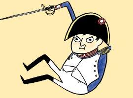 Историческая карикатура исложный юмор. Почему «Чу! Бродяга»— комикс недля всех