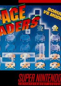Space Invaders – фото обложки игры