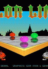 Color Lines – фото обложки игры