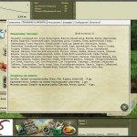 Скриншот Русская рыбалка 2 – Изображение 35