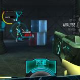 Скриншот Psycho-Pass – Изображение 1