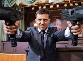 Рецензия насериал «Слуга народа»— более правдивый украинский собрат «Домашнего ареста»