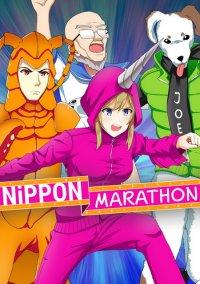 Nippon Marathon – фото обложки игры