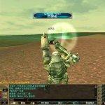Скриншот RYL: Path of the Emperor – Изображение 64