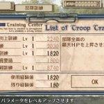 Скриншот Valkyria Chronicles 3 – Изображение 44