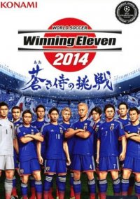 World Soccer Winning Eleven 2014: Aoki Samurai no Chousen – фото обложки игры