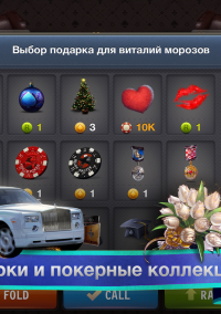 World Poker Club – фото обложки игры