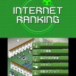 Скриншот Calcio Bit – Изображение 15