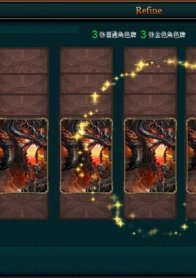 Dragon's Call 2: Revival of the Giant Dragons