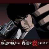 Скриншот Killer7 – Изображение 1