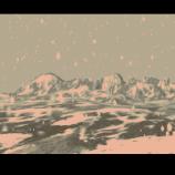 Скриншот Lost Eden – Изображение 5