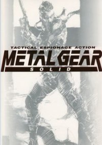Metal Gear Solid – фото обложки игры
