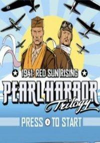 Pearl Harbor Trilogy - 1941: Red Sun Rising – фото обложки игры