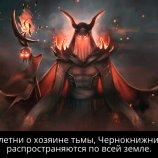 Скриншот Vampire's Fall: Origins – Изображение 3