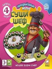Youda Sushi Chef – фото обложки игры