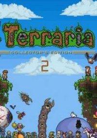 Terraria 2 – фото обложки игры