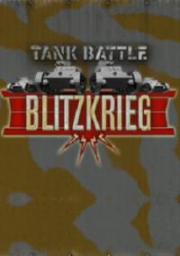 Tank Battle: Blitzkrieg – фото обложки игры