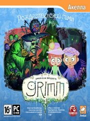 American McGee's Grimm: A Christmas Carol – фото обложки игры