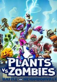 Plants vs. Zombies: Battle for Neighborville – фото обложки игры
