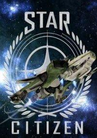 Star Citizen – фото обложки игры