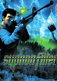 Syphon Filter 2 – фото обложки игры