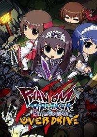 Phantom Breaker: Battle Grounds Overdrive – фото обложки игры