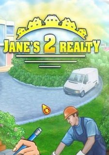Джейн: Город Мечты 2