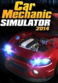 Car Mechanic Simulator 2014 – фото обложки игры