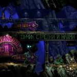 Скриншот Oddworld: Abe's Exoddus. – Изображение 3