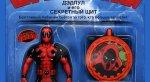 Комикс-гид #4. Черепашки-ниндзя из90-х, хулиганская супергероика исатира нафилософов. - Изображение 13