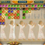 Скриншот Тайна фараона – Изображение 1