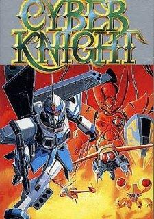 Cyber Knight