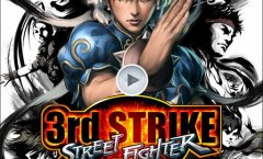 Street Fighter III- 3rd Strike Online