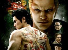Суть. Что такое Yakuza Kiwami2— новая часть лучшей игровой серии про якудза