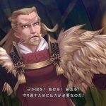 Скриншот Tales of Xillia – Изображение 138