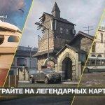 Скриншот Call of Duty Mobile – Изображение 14