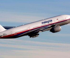 Мистика иНЛО! Загадочные послания о«нелюдях» раскроют секрет пропажи малазийского «Боинга»?