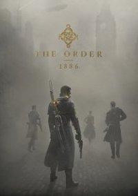 The Order: 1886 – фото обложки игры