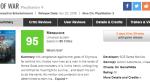 Кратос лучше всех: новая God ofWar стала самой высокооцененной игрой наPS4!. - Изображение 2