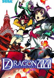 7th Dragon 2020