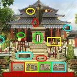 Скриншот Hidden Mysteries: The Forbidden City – Изображение 11