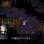 Скриншот Corpse Party: Blood Covered – Изображение 6