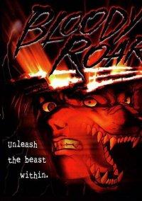 Bloody Roar – фото обложки игры